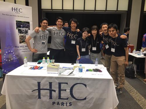 MBA event Tokyo - HEC Paris