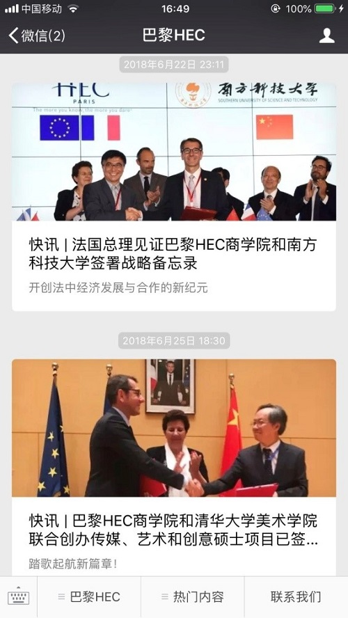Publications on Wechat