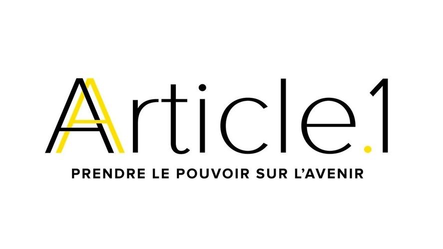 Image - EDC - logo - Article 1