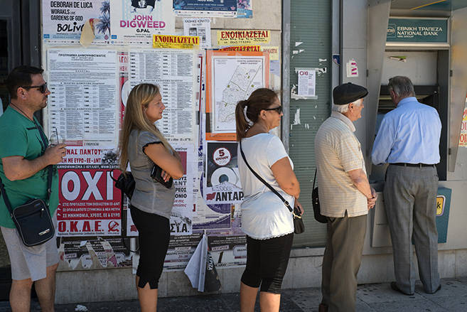 Bank run crise Greece
