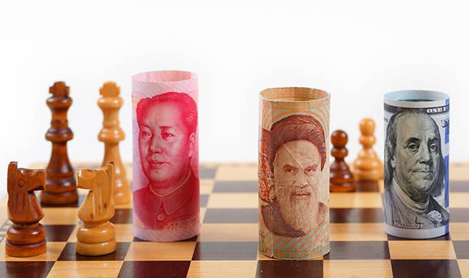 politicians on a chest game ©jayyuan-AdobeStock