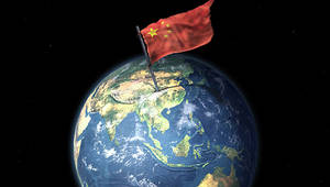 Chinese flag on Earth - al1center on Adobe Stock