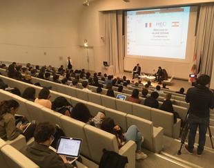 Alain Bifani Conference - HEC Paris