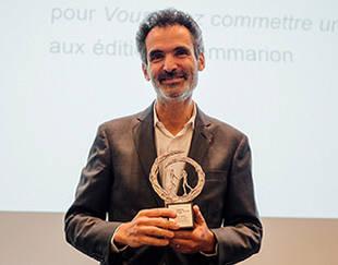 24e prix ManpowerGroup/HEC - Olivier Sibony