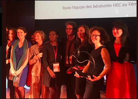 Remise Prix HEC au féminin 2017