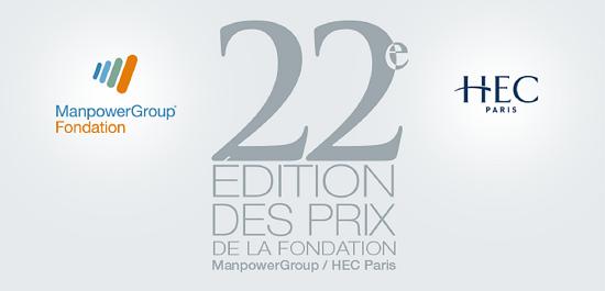 Visuel Prix Manpower-HEC