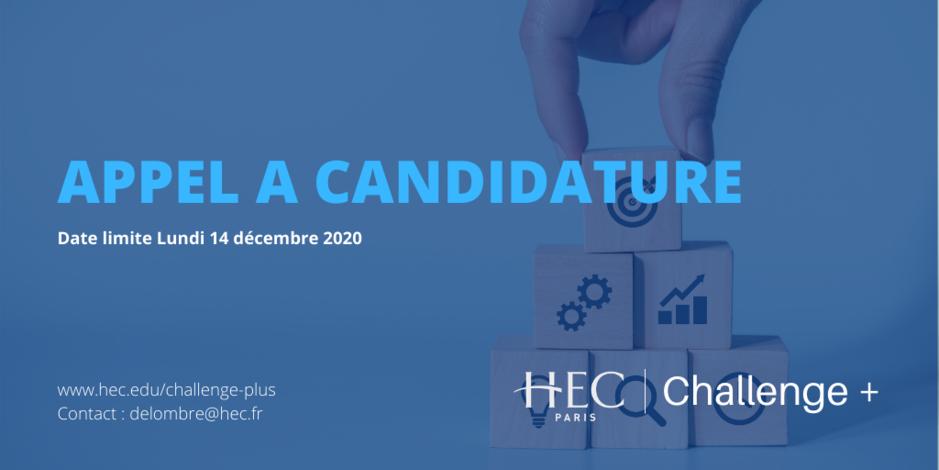 HEC Challenge plus - appel à candidature 2020